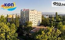 Почивка до края на Юли в града на седемте тепета - Пловдив! Нощувка със закуска, от Хотел ИнтелКооп
