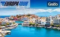 Почивка на о-в Крит! 4 нощувки със закуски и вечери или на база All Inclusive, с директен чартърен полет