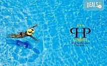 Почивка на о. Крит през август или септември с ТА Солвекс! 7 нощувки със закуски и вечери в Porto Plaza Hotel 3*, самолетен билет с включени такси, трансфер и медицинска застраховка!