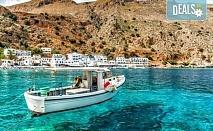 Почивка на о. Крит със Z Tour! Ранни резервации за 2019-та със 7 нощувки със закуски и вечери, самолетен билет, застраховка, летищни такси