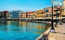 Почивка на о. Крит със Z Tour! Ранни резервации за 2019-та: 4 нощувки със закуски и вечери, самолетен билет, застраховка, летищни такси, трансфери