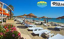 Почивка в Кумбургаз с възможност за посещение на Истанбул и Чорлу! 6 нощувки, закуски и вечери в Ronax Hotel + транспорт, от Вени Травел