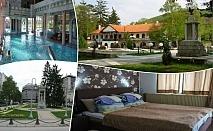 Почивка в Кушадасъ! 7 нощувки на база All Inclusive на човек в хотел Efesia Holiday Beach Club 5* oт ТА Джуанна Травел