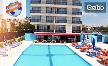 Почивка в Кушадасъ през Май! 5 нощувки на база All Inclusive в Хотел Belmare****