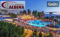 Почивка в Кушадасъ през Септември! 7 нощувки на база All Inclusive в хотел Grand Blue Sky****