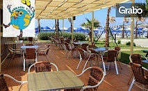 Почивка в Кушадасъ през Септември или Октомври! 7 нощувки на база All Inclusive в хотел Labranda Lebedos Princess 4*