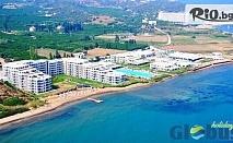 Почивка в Кушадасъ, Турция! 7 нощувки на база All Inclusive в хотел MAXIMA PARADISE 4*, със собствен транспорт, от Глобус Холидейс