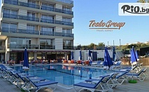 Почивка в Кушадасъ, Турция през цялото лято! 1, 5 или 7 нощувки на база All Inclusive в Belmare Hotel 4* + басейн, от Теско груп