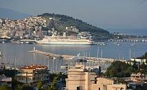 Почивка в Кушадасъ, Турция през май, юни и юли. Самолетен билет от София + 7 нощувки на човек на база All Inclusive в хотел Signature Blue Resort 5*