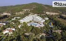 Почивка в Кушадасъ, Турция през Октомври! 5 или 7 нощувки на база All Inclusive в Хотел RICHMOND EPHESSUS 5*, със собствен транспорт, от Глобус Холидейс