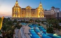 Почивка в Лара, Турция през юни и юли 2021. Чартърен полет от София + 7 нощувки на човек на база Ultra All Inclusive в хотел Royal Holiday Palace 5*!