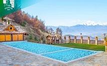 Почивка в Лещен Нощувка на човек със закуска + басейн и релакс пакет от Къща за гости Родопски кът