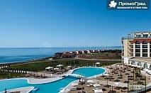 Почивка в Lighthouse Golf & Spa Hotel 5*,Балчик(1-30.04). Нощувка, закуска и вечеря за двама+дете (стая парк). LH18-02
