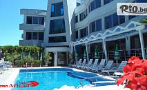 Почивка в Лозенец през цялото лято! Нощувка със закуска в апартамент за до четирима + басейн, чадър и шезлонг, от Семеен хотел Ариана