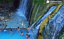 Почивка в Лутраки, Гърция - царството на минералната вода! 3 нощувки със закуски за 2-ма в хотел Алмопия за 144 лв.