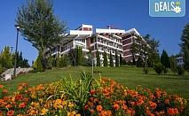 Почивка за 24 май в хотелски комплекс Релакс КООП във Вонеща вода! 2 или 3 нощувки с изхранване по избор, празнична вечеря с DJ парти, ползване на релакс зона, безплатно за дете до 5.99г.