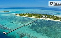 Почивка на Малдивите през Януари! 7 нощувки със закуски, обеди и вечери в Хотел Fun Island Resort andSpa 3* + самолетен билет, от Дрийм Холидейс