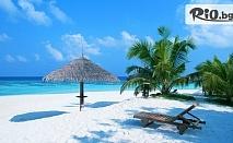Почивка на Малдивите през Януари! 7 нощувки със закуски, обеди и вечери в Хотел Fun Island Resort and Spa + самолетен билет, от Дрийм Холидейс