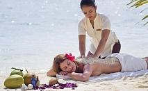 Почивка на Малдивите от септември до декември 2021. Чартърен полет от София + 6 нощувки на човек със закуски и вечери в Sun Island Resort & Spa 5*!