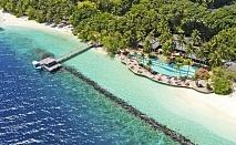 Почивка на Малдивите от септември до декември 2021. Чартърен полет от София + 6 нощувки на човек със закуски и вечери в ROYAL ISLAND RESORT & SPA 5*!