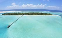 Почивка на Малдивите на супер цена! 7 нощувки на база закуска и вечеря в хотел Holiday Island Resort & Spa 4* на цени от 940 лв