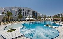 Почивка в Marhaba Palace Hotel 5*, Хамамет, Тунис през август и септември 2021. Чартърен полет от София + 7 нощувки на база All Inclusive на човек!