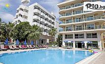Почивка в Мармарис през Октомври! Нощувка със закуска + открит басейн в ALKAN HOTEL 3*, от Еко Тур Къмпани