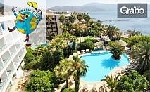 Почивка в Мармарис през Октомври! 7 нощувки на база All Inclusive в Хотел Tropical 4* - на брега на морето