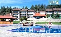 Почивка за 8-ми март в Хотелски комплекс Априлци 2*, Априлци! Нощувка със закуска и вечеря + комплимент: бяло или червено вино