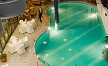 Почивка в Mediterranean Resort Hotel, Олимпийска ривиера, на цена от 57.80 лв.