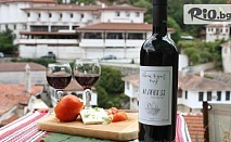 Почивка в Мелник до края на Август! Нощувка със закуска и вечеря + разходка във винарната изба с включена презентация на вина, от Хотел Славова Крепост 3*
