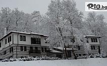 Почивка в Мелник до края на Февруари! Нощувка със закуска, от Хотел Речен Рай