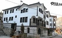 Почивка в Мелник до края на Октомври! Нощувка със закуска и вечеря за ДВАМА + комплимент чаша вино, от Хотел Болярка 3*