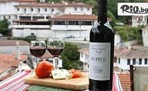 Почивка в Мелник до края на Септември! Нощувка със закуска и вечеря + разходка във винарната изба с включена презентация на вина, от Хотел Славова Крепост 3*