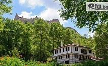 Почивка в Мелник до края на Септември! 2 нощувки със закуски + БОНУС: безплатна трета нощувка, от Хотел Речен Рай