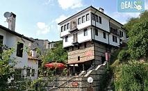 Почивка в Мелник! 1 нощувка със закуска, обяд и вечеря + вино в Хотел Свети Никола 2*, безплатно за дете до 2.99 г. и 10% отстъпка в магазина на хотела