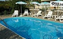 Почивка на 60 метра от плажа в Лозенец! 3 нощувки със закуски, обеди и вечери + външен басейн, шезлонг и чадър, от Хотел Атива 3*