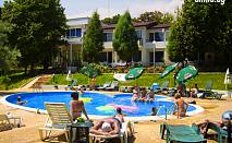 почивка на 400 метра от плажа - Парк Хотел Здравец к.к. Чайка! Нощувка на база All inclusive + чадър и шезлонг на басейна!!!