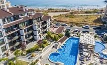 Почивка на метри от плажа - Бутик Роуз Гардън! Нощувка за цялото семейство в лукс помещения със закуска + открит басейн с чадър и шезлонг!