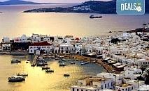Почивка на о. Миконос, Гърция през май - слънце, море и плаж! 4 нощувки със закуски в хотел 3*, транспорт и водач!