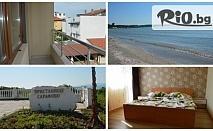 Почивка на море в Сарафово, Бургас! Нощувка за ДВАМА или ЧЕТИРИМА на цена от 16.65лв на човек, в Malina House