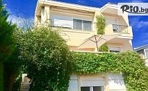 Почивка в Неа Ираклица, Гърция! Нощувка в самостоятелна триетажна Вила Кириаки Ресорт за до 13 човека, от Arkain Tour