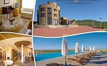 Почивка до Нова Загора! Нощувка със закуска + басейн от Бутиков хотел Соли Инвикто, с. Еленово