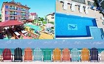 Почивка в Обзор на на 100м. от плажа. Нощувка със закуска + басейн в Хотел Вълчеви!