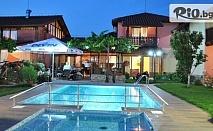 Почивка в Огняново през Май и Юни! Нощувка със закуска и вечеря + СПА, от Семеен хотел Комплекс Градина 3*