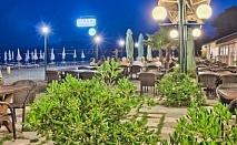 Почивка в Olympios Zeus Hotel, Plaka Litochoro, на цена от 32.60 лв.