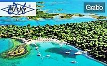 Почивка на остров Евия -