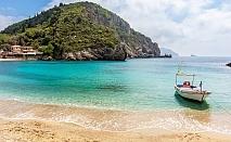 Почивка на остров Корфу, Гърция, през август и септември! Двупосочен самолетен билен + 7 нощувки на човек със закуски и вечери + басейн в хотел Pink Palace Beach Resort!