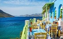 Почивка на остров Корфу, Гърция през август и септември. Автобусен транспорт и 5 нощувки на човек на база All Inclusive!