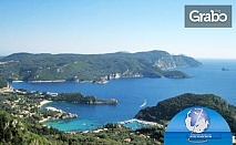 Почивка на остров Корфу! 6 нощувки със закуски и вечери в Potamaki Beach Hotel 3*